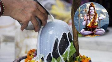Masa Shivaratri Abhishekam