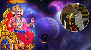 Sani (Saturn) Trayodashi Special Abhishekam on 21st March 2020