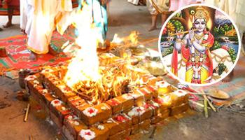 Santhana Pasupatha Homa