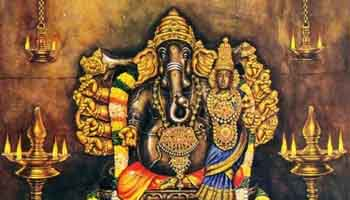 Ganapathi Upanishath Parayana